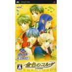 金色のコルダ KOEI The Best/PSP