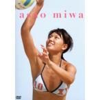 asao miwa/浅尾美和