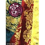 宮〜Love in Palace DVD−BOXI/ユン・ウネ,チュ・ジフン