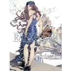 ラーゼフォン DVD−BOX/BONES/出渕裕,下野紘(神名綾人),坂本真綾(三嶋玲香)