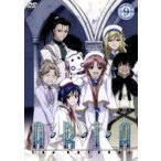 ARIA The NATURAL Navigation.9  DVD