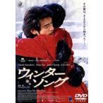 ウィンター ソング  DVD