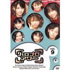 ハロプロアワー Vol.9/ハロー!プロジェクト,