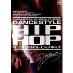 Yahoo!BOOKOFF Online ヤフー店ダンス・スタイル・ヒップホップ/YOSHIE/KOTA/DAISAKU