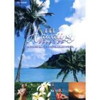 Yahoo!BOOKOFF Online ヤフー店Hawaii リラックス・フラ/(趣味/教養),窪川京子(監修),ジェニファー