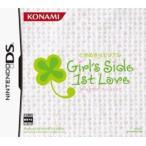 ときめきメモリアル Girl's Side 1st Love/ニンテンドーDS