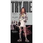 【8cm】TRY ME 〜私を信じて〜/安室奈美恵 with スーパー・モンキーズ