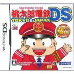 桃太郎電鉄DS TOKYO&JAPAN/ニンテンドーDS