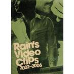 RAIN'S VIDEO CLIPS/Rain[ピ]
