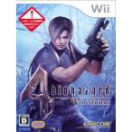 バイオハザード4 Wii edition/Wii