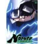 NARUTO-ナルト- 5th STAGE 2007 巻ノ十  DVD