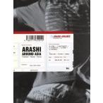 ARASHI AROUND ASIA(初回限定版)/嵐