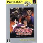 るろうに剣心 −明治剣客浪漫譚− 炎上!京都輪廻 PlayStation2 the Best/PS2