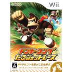 ドンキーコング たるジェットレース/Wii