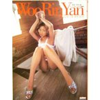 インリン・オブ・ジョイトイ写真集 Woo Rin Yan  Sabra BOOKS/インリン・オブ・ジョイトイ(その他),野村誠一(その他)