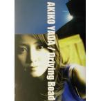 Driving Road 矢田亜希子DVD付き写真集/矢田亜希子(その他),野村誠一(その他)