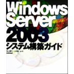 windows serverの画像