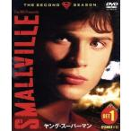 SMALLVILLE ヤング スーパーマン セカンド セット1  DVD