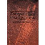黒夢 シングルス 1994‐1996 Band score/ソングブック・バンドスコア(その他)画像