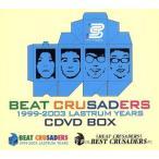 1999−2003 LASTRUM YEARS(DVD付)/BEAT CRUSADERS