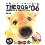 THE DOG POSTCARD COLLECTION('06)/技術評論社(編者)