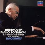 ベートーヴェン:ピアノ・ソナタ全集 第1巻/ヴィルヘルム・バックハウス