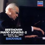 ベートーヴェン:ピアノ・ソナタ全集 第2巻/ヴィルヘルム・バックハウス
