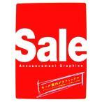 Yahoo!BOOKOFF Online ヤフー店セール案内グラフィックス/芸術・芸能・エンタメ・アート(その他)