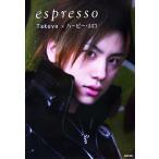 espresso Takuya写真集/Takuya【著】,ハービー・山口【撮影】