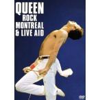 ライヴ イン モントリオール 81  DVD