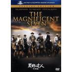 荒野の七人  特別編  DVD MGBNT-16023