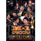 M−1グランプリ the BEST 2001〜2006 DVD BOX/(バラエティ),中川家,ますだおかだ,フットボールアワー,アンタッチャブル,ブラッ