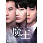 魔王 DVD−BOX 1/オム・テウン,チュ・ジフン,シン・ミナ