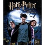 ハリー ポッターとアズカバンの囚人  Blu-ray