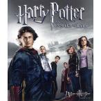 ハリー ポッターと炎のゴブレット  Blu-ray