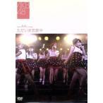チームA 4th stage 「ただいま恋愛中」/