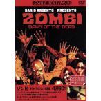 ゾンビ ダリオ アルジェント版 DVD KBIBF-1125