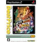 ストリートファイターZERO ファイターズ ジェネレーション Best Price/PS2