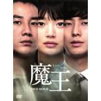 魔王 DVD−BOX 2/オム・テウン,チュ・ジフン,シン・ミナ