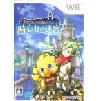 チョコボの不思議なダンジョン 時忘れの迷宮/Wii