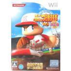 実況パワフルプロ野球Wii 決定版/Wii