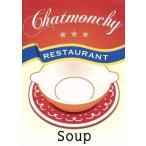 チャットモンチー レストラン スープ/チャットモンチー