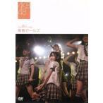 チームB 1st stage「青春ガールズ」/AK