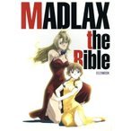MADLAX the Bible Hobby Japan mook/芸術・芸能・エンタメ・アート(その他)