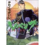ジパング(34) モーニングKC/かわぐちかいじ(著者)