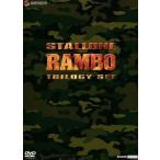 ランボー トリロジーセット  ランボー 最後の戦場 公開記念スペシャル プライス版  DVD GNBF-1222