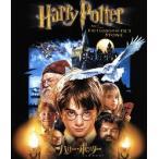 ハリー ポッターと賢者の石  Blu-ray