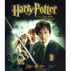 ハリー ポッターと秘密の部屋  Blu-ray