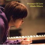 Prisoner Of Love(DVD付)/宇多田ヒカル