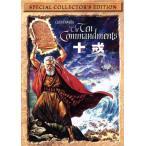 十戒 スペシャル コレクターズ エディション 2枚組  DVD PQF-110530